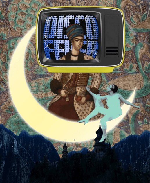 what is a digital collage